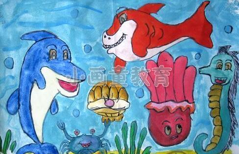海底动物城_北京小画童儿童美术—专注3-18岁儿童