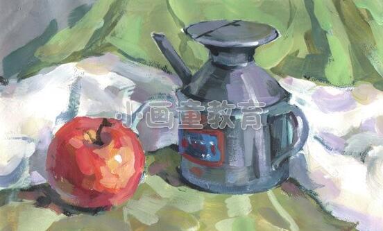 儿童水粉画《壶和苹果》