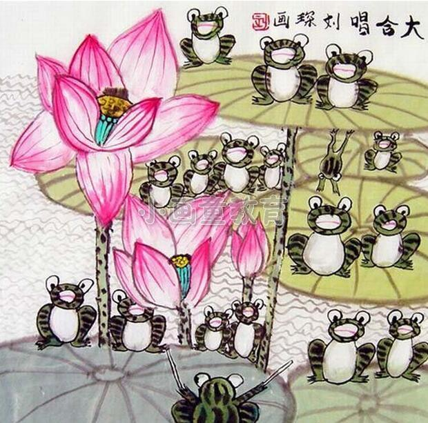 少儿美术色彩画《青蛙大合唱》